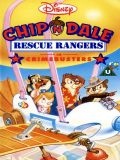 Чип и Дейл (Chip 'n Dale Rescue Rangers) (6 DVD)