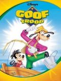 Гуфи и его команда (Goofy Goof Troop) (7 DVD)