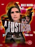 Защитница (Justiceira, A) (2 DVD)