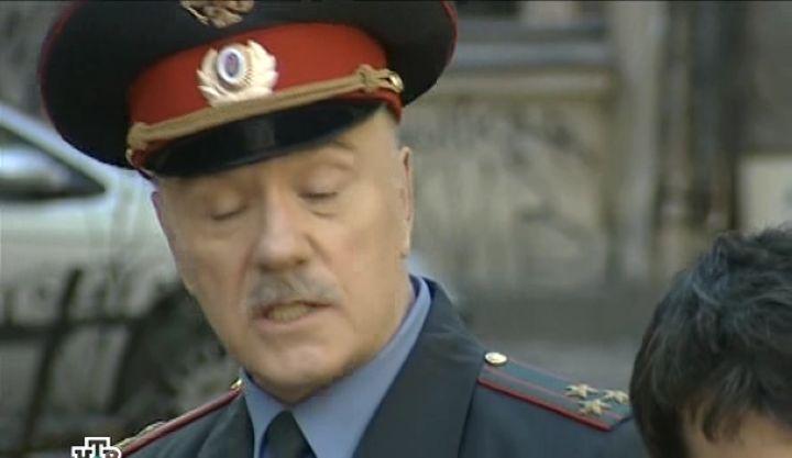 Улицы разбитых фонарей 8 сезон 3 dvd